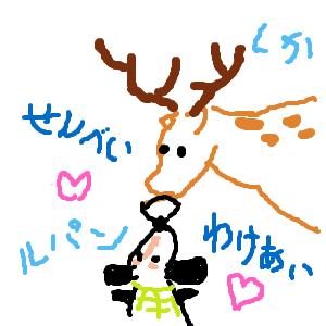 Cocolog_oekaki_2013_06_12_23_45