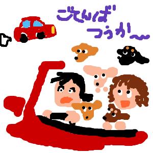 Cocolog_oekaki_2013_09_02_22_46